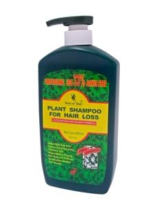 Plant-Shampoo-Conditioner-2